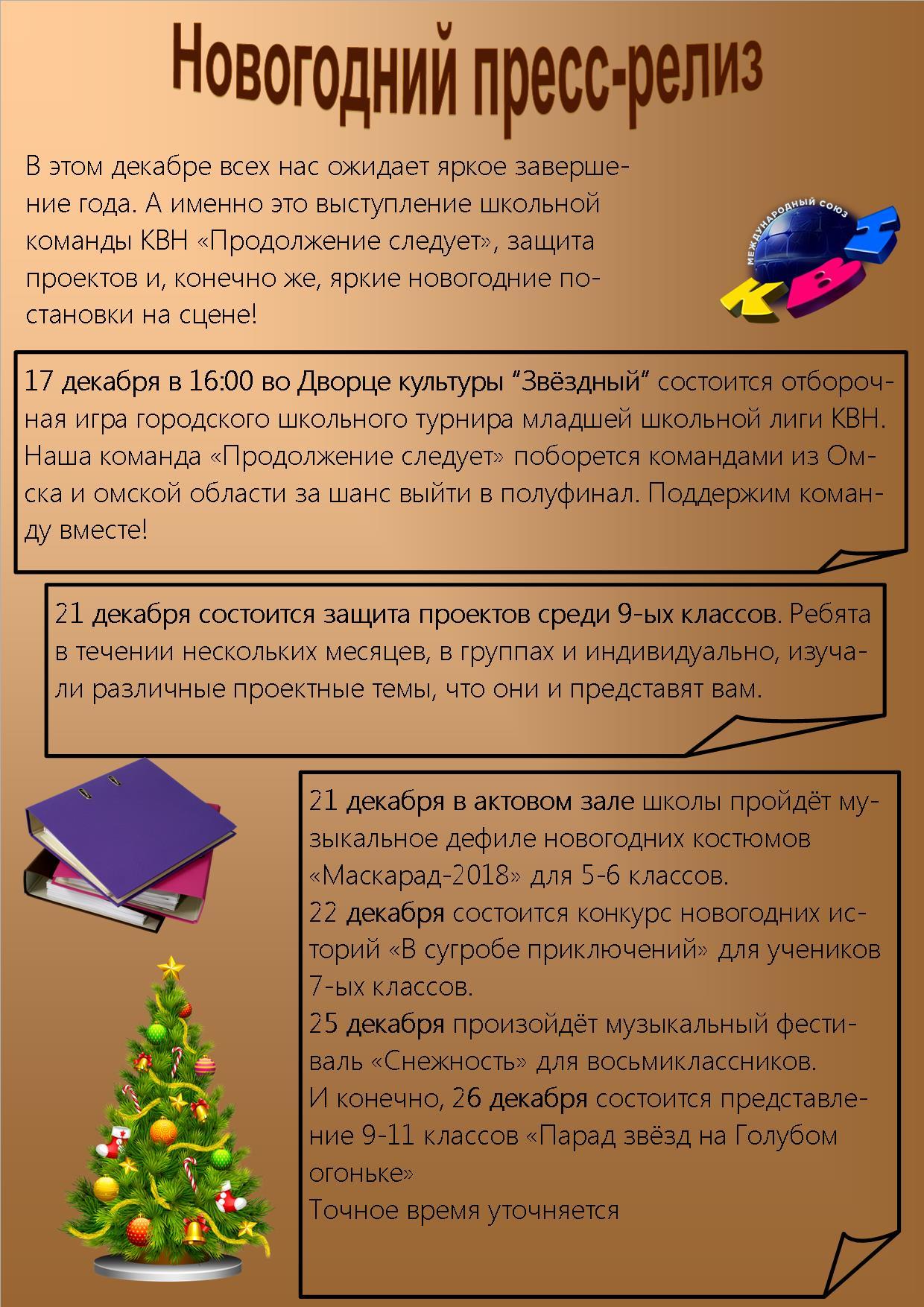 шоколад 55