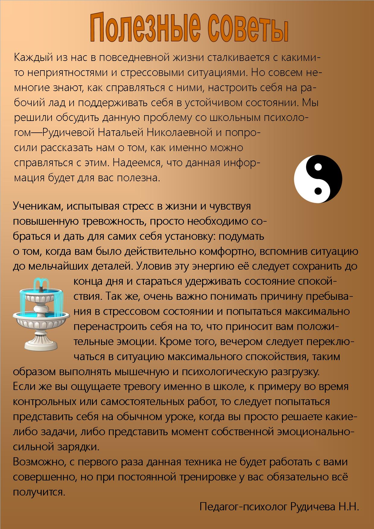 шоколад44