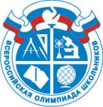emblema-e1384854955748