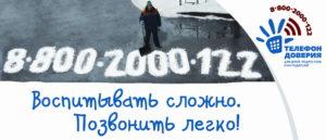 dvornik_35kh15